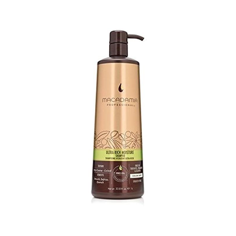 有効再び生じるMacadamia Ultra Rich Moisture Shampoo (1000ml) - マカダミア超豊富な水分シャンプー(千ミリリットル) [並行輸入品]