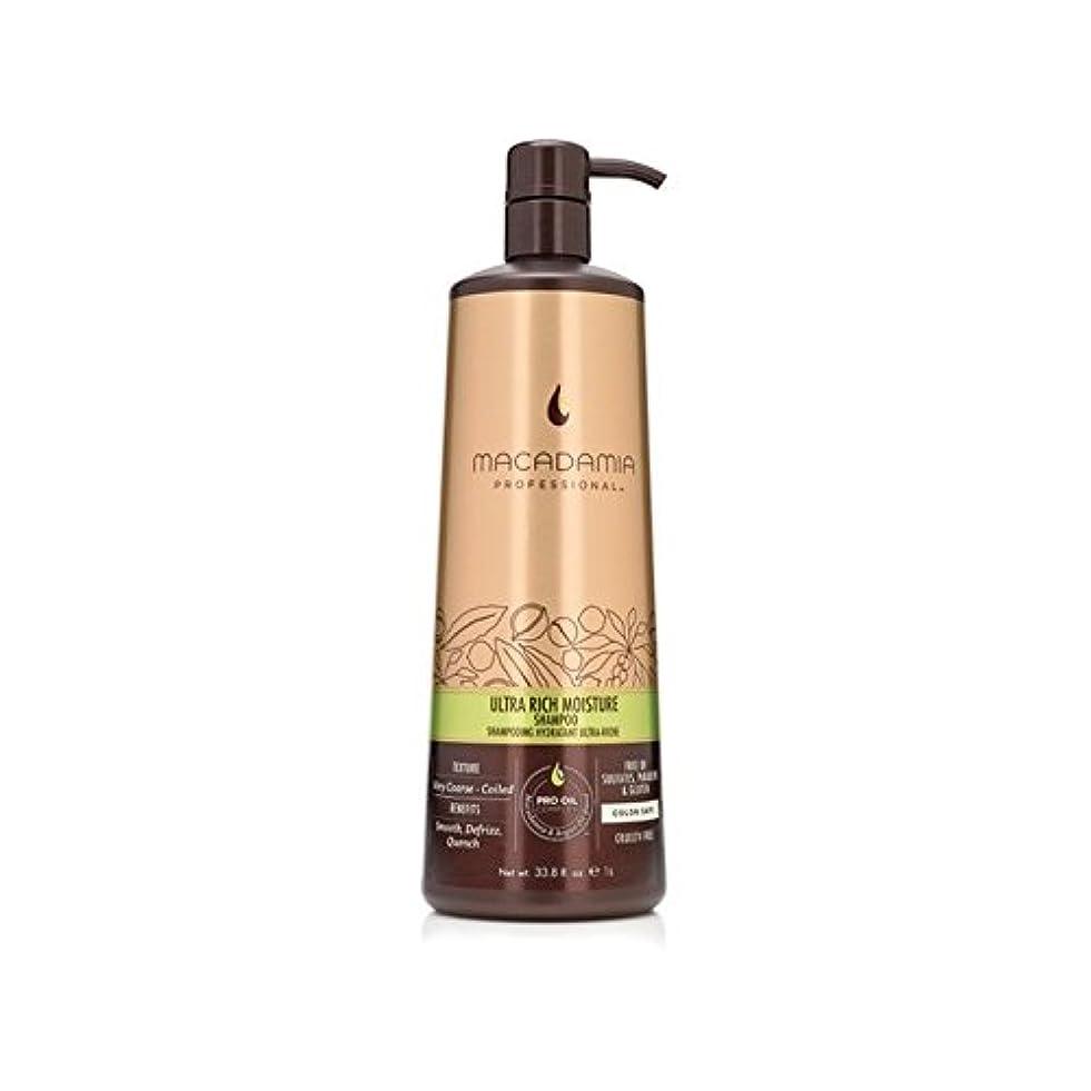 作業公爵レースMacadamia Ultra Rich Moisture Shampoo (1000ml) - マカダミア超豊富な水分シャンプー(千ミリリットル) [並行輸入品]