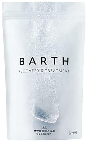 BARTH バース 中性 重炭酸 入浴剤 90錠入り (ギフト プレゼント 炭酸泉 無香料 保湿 発汗)