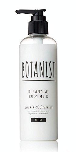 BOTANISTボタニカルボディーミルクモイスト240mL