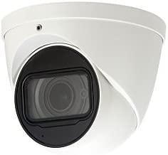 EmpireTech IPC-HDW5231R-ZE IP Camera 2MP Starlight WDR IR Eyeball Starlight Network IP Camera English Version