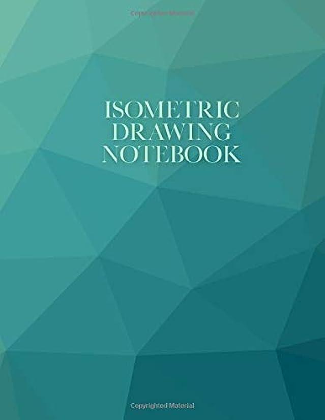 """浸漬結論定期的なIsometric Drawing Notebook: (8.5"""" X 11"""") Teal Isometric Graph Paper Notebook Journal for 3D Drawing, 3D Printer Projects Geometry Architectural Drawing Landscape Drawing or Sculpture Drawing Gift for Architects Landscapers Sculptors Puzzle Makers (Isometric Notebooks)"""