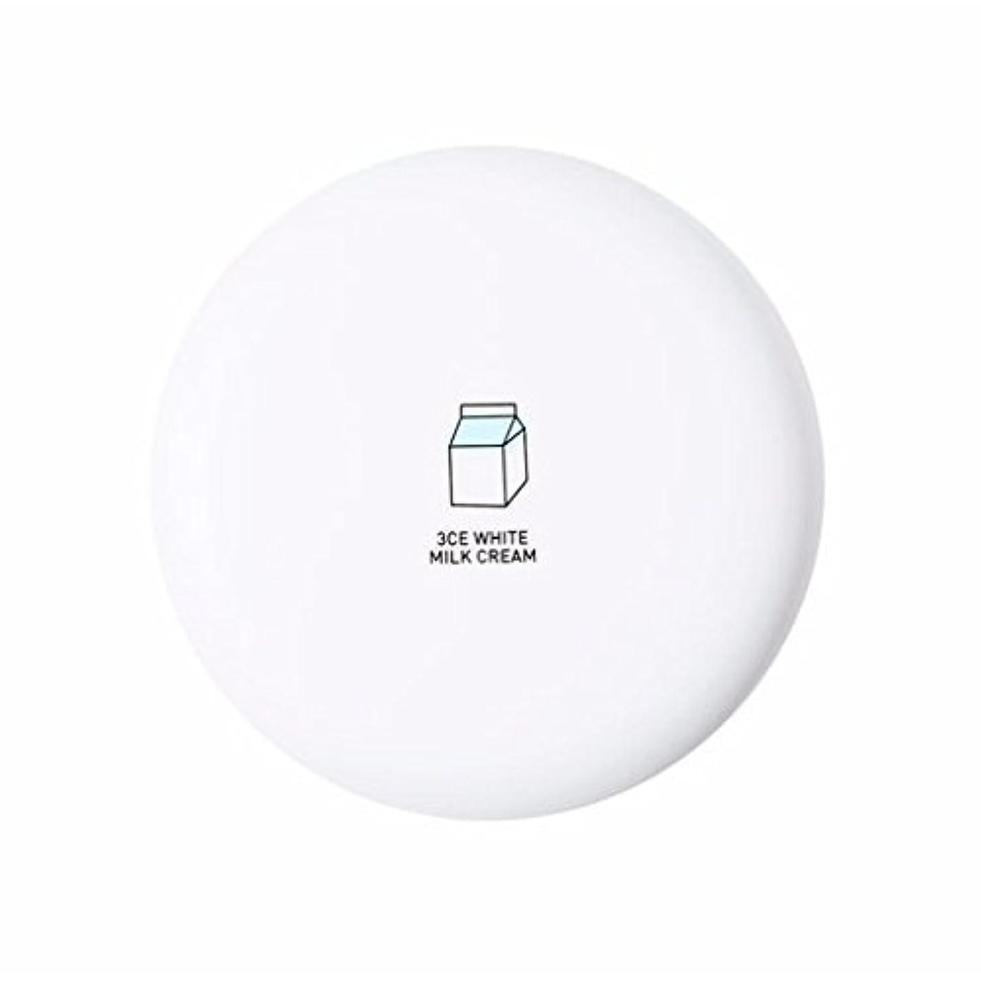 処分した加速度億スタイルナンダ  3CEホワイトミルククリーム 50ml [並行輸入品] / Style Nanda 3CE White Milk Cream 50ml (1.69fl.oz.)