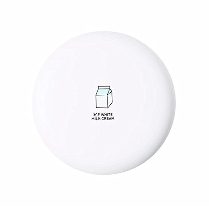 受け皿宿題なすスタイルナンダ  3CEホワイトミルククリーム 50ml [並行輸入品] / Style Nanda 3CE White Milk Cream 50ml (1.69fl.oz.)