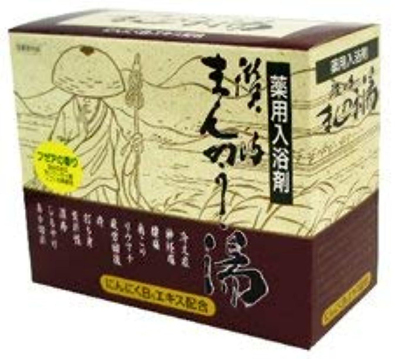 主流情緒的レース薬用入浴剤 讃岐まんのう湯 30g×20包 2箱セット