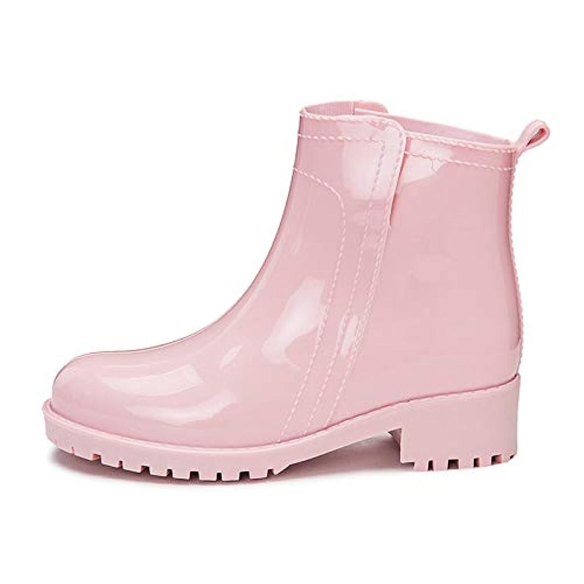 ご覧くださいヒゲクジラ負荷[QIHANG] レインシューズ レディース ラバー ショートブーツ 防水 滑り止め 梅雨対策 歩きやすい おしゃれ かわいい ヒール ショート 軽量 着脱楽々 カジュアル ノンスリップ 雨靴 通勤 通学 男女兼用 サイズ23.5CM