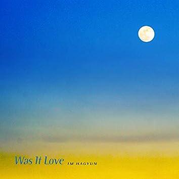 사랑이었을까요