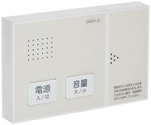 オーム電機 おトイレの消音 流水音発生器 07-4850 OGH-2