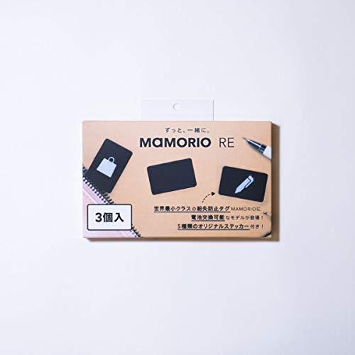 MAMORIO RE (電池交換可能版) マモリオ アールイー (3個入) / 世界最小クラスの紛失防止タグ/MAMORIO Spo...