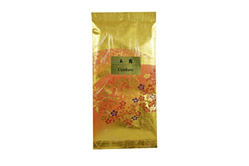 Premium Japanese Green Tea Loose Leaf Gyokuro 1.76 oz.