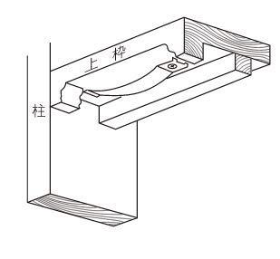 水上(MIZUKAMI)『Vピタフラットレール用引戸ストッパー(10個入)』