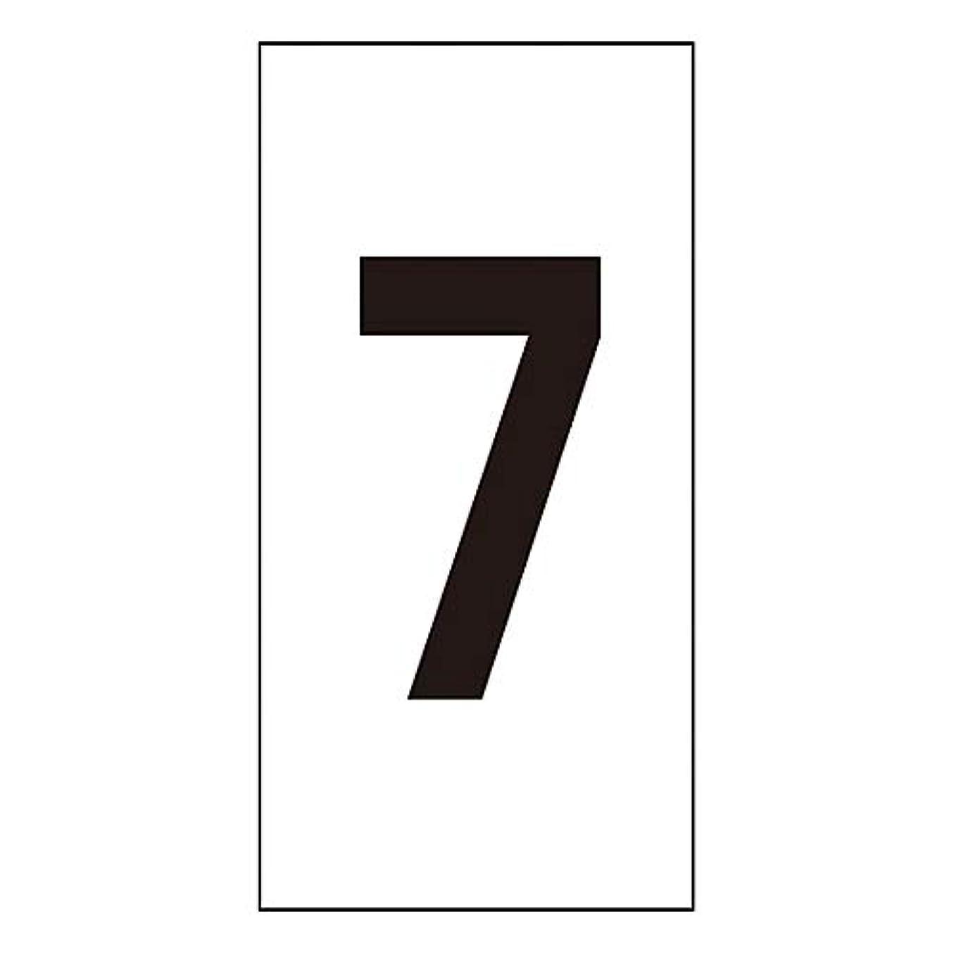 啓発するかすかな今まで数字ステッカー 数字-7(小)/61-3414-22