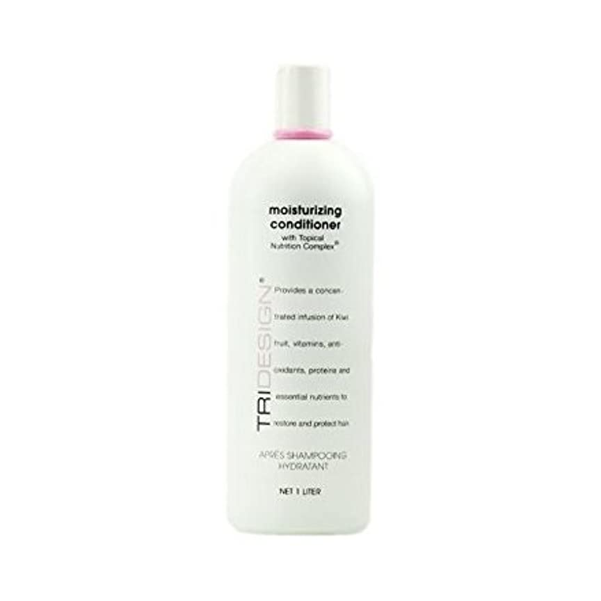 かわす見えるまっすぐにするTri Moisturizing Conditioner, 34 Fluid Ounce by TRI
