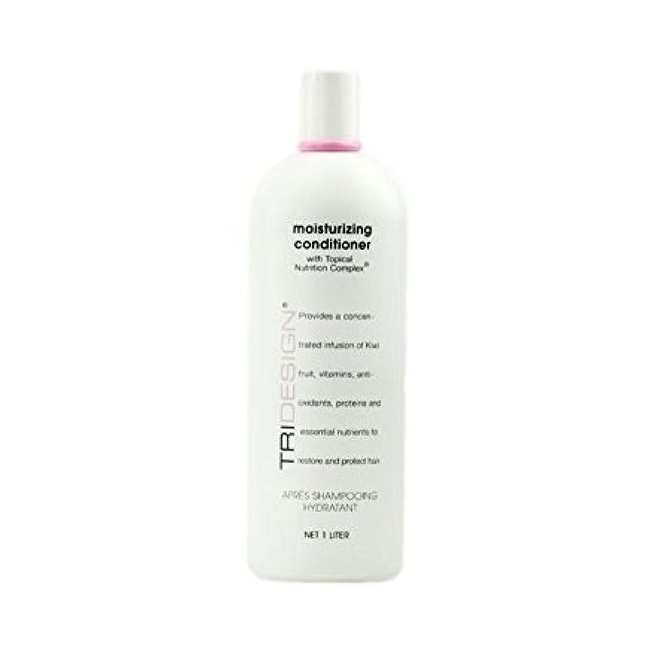 メキシコバトル胚芽Tri Moisturizing Conditioner, 34 Fluid Ounce by TRI