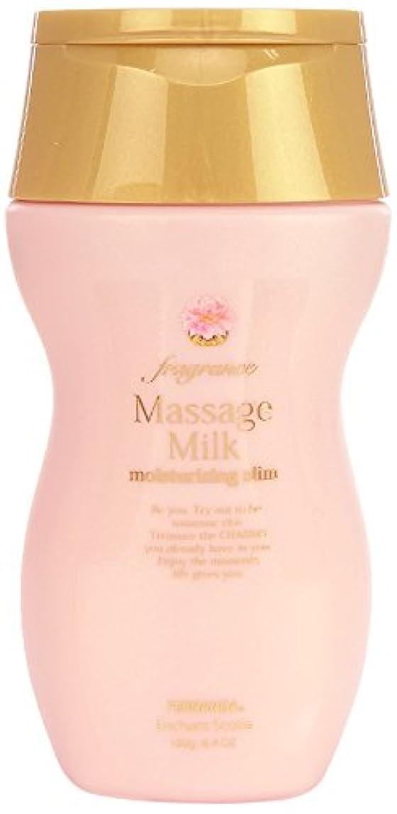 強要スムーズに曲線FERNANDA(フェルナンダ) Massage Milk Enchant Scotia (マッサージ ミルク エンシャントスコティア)