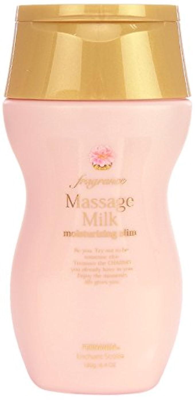 到着する出身地ラバFERNANDA(フェルナンダ) Massage Milk Enchant Scotia (マッサージ ミルク エンシャントスコティア)
