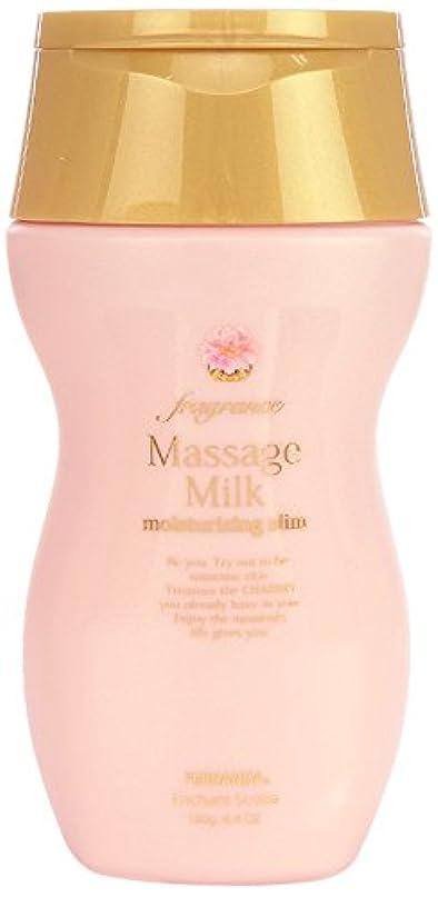 長椅子約肉屋FERNANDA(フェルナンダ) Massage Milk Enchant Scotia (マッサージ ミルク エンシャントスコティア)