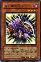 【遊戯王シングルカード】 《エキスパート・エディション1》 魂を削る死霊 レア ee1-jp024