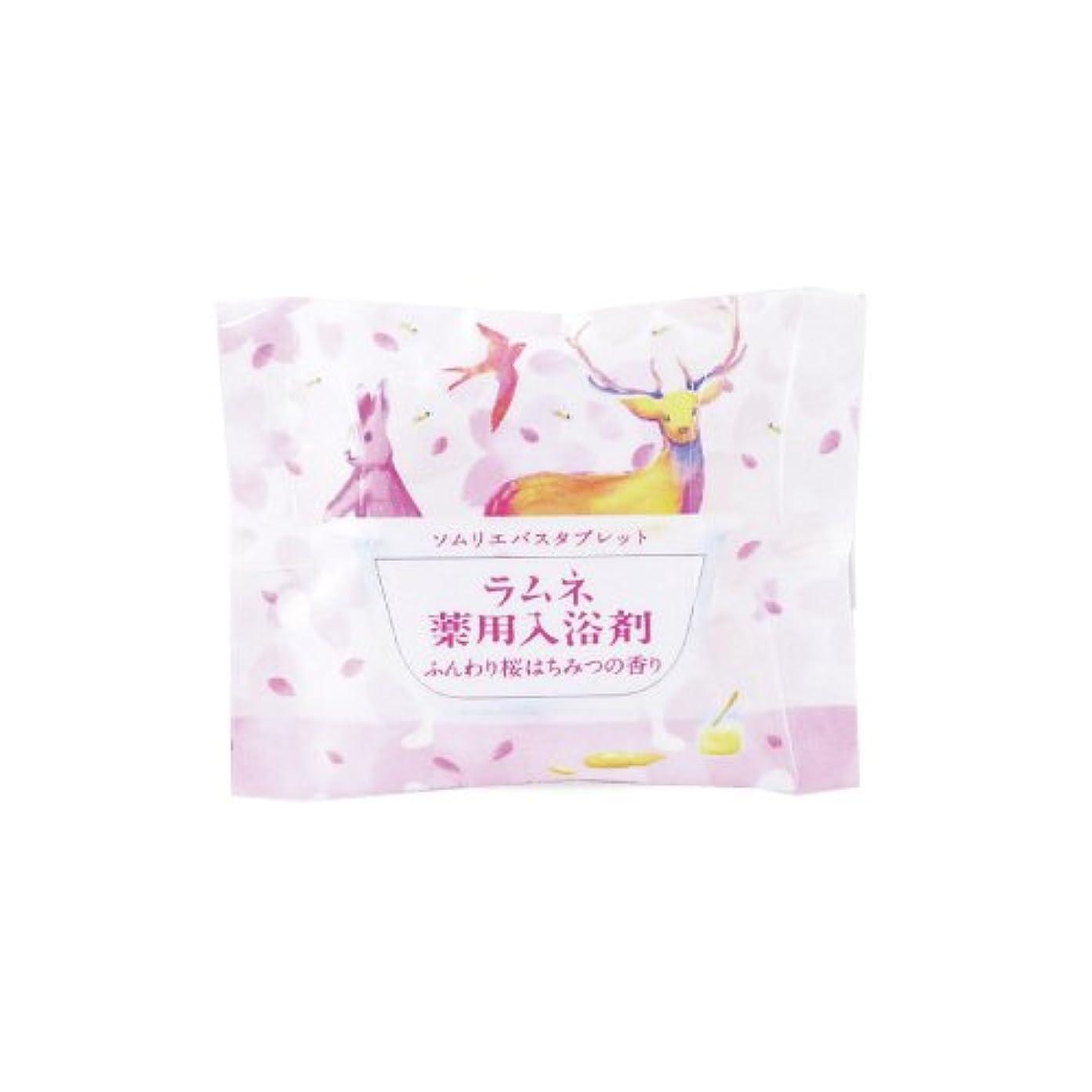 頑丈神秘的なギネスチャーリー ソムリエバスタブレット ふんわり桜はちみつの香り