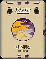 【 強力粉/中力粉 】高級中華麺用小麦粉 金峰 25kg 業務用 中華麺 用 小麦粉
