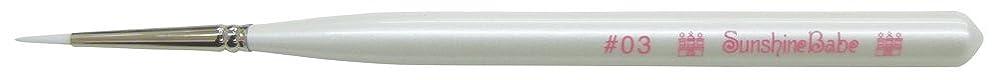 忠実キリストキリストジェルネイル  サンシャインベビー ジェルブラシ #3 白ナイロン筆