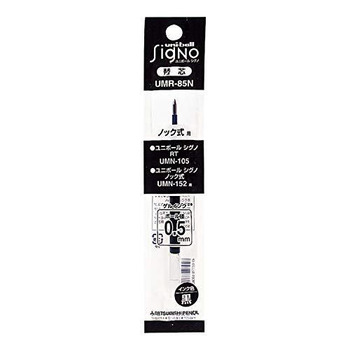 Mitsubishi Pencil Co., Ltd. Uni-Ball core replacement UMR-85N Black 24