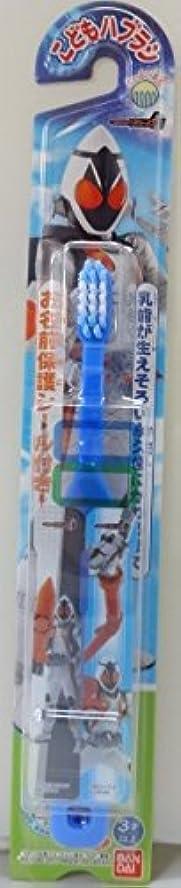 インディカアパル有名こどもハブラシ 仮面ライダー フォーゼ 8個セット
