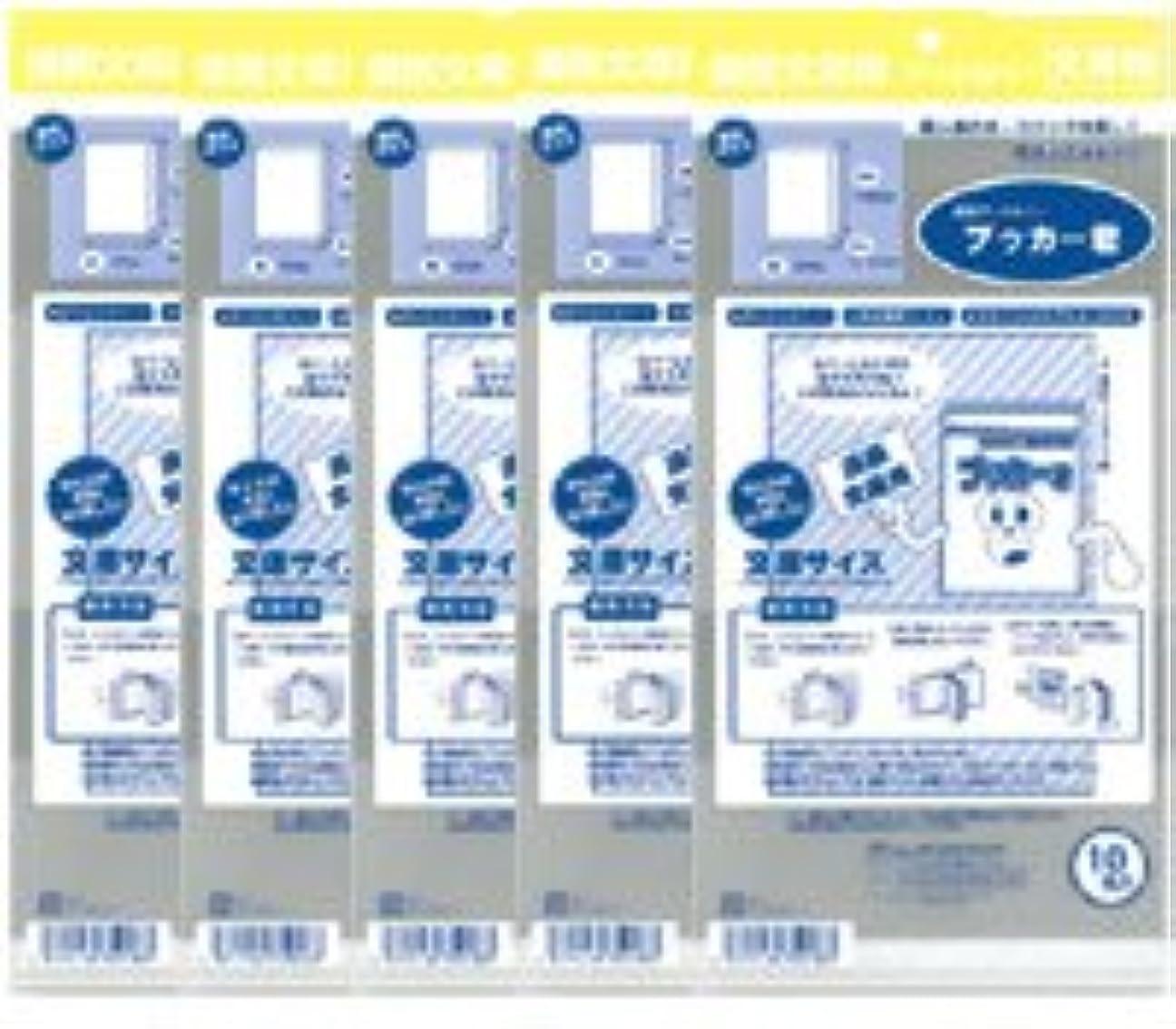刈り取るポスト印象派テンポ【ブッカー君】文庫版サイズ 透明ブックカバー 5pack(1pack:10枚入り)