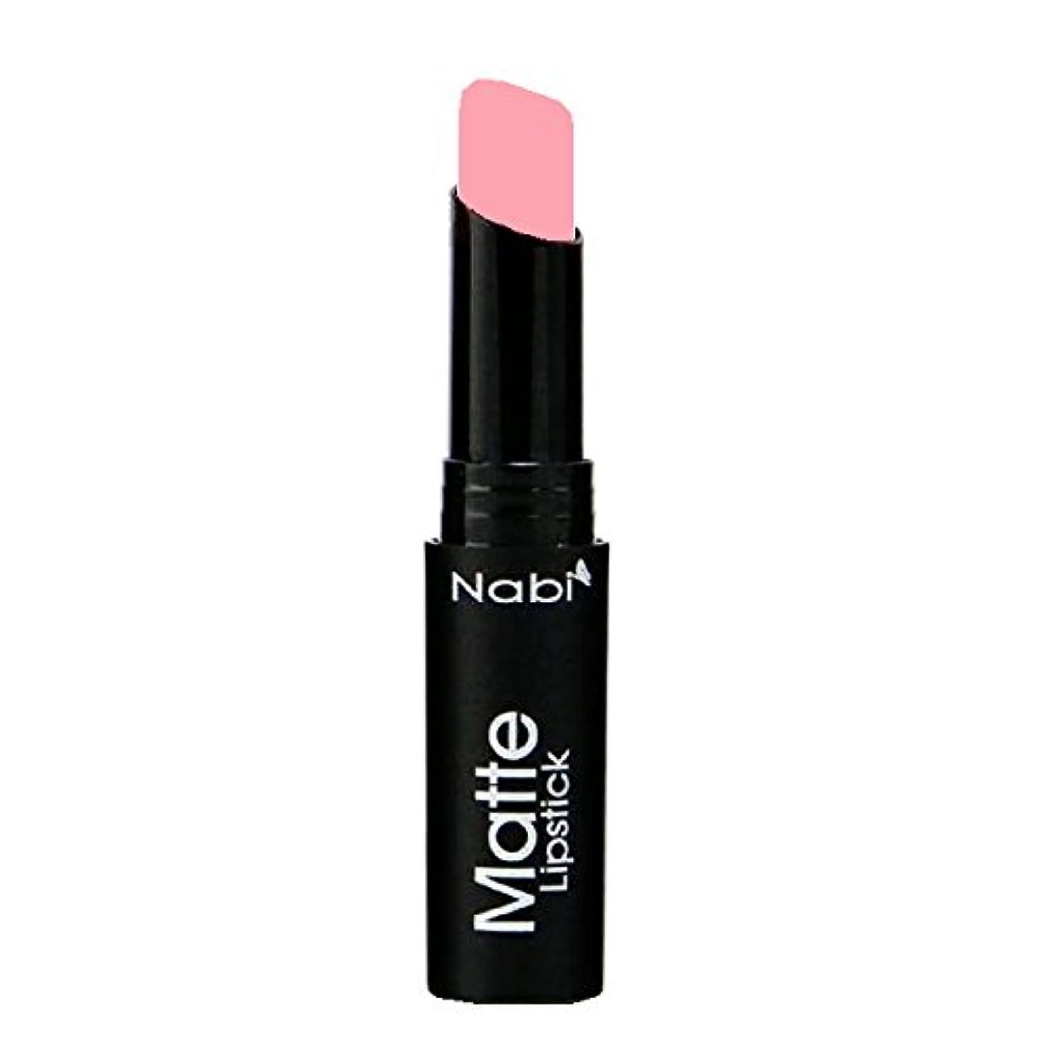 おっとリズムせがむ(3 Pack) Nabi Cosmetics Matte Lipstick - Matte Lolipop (並行輸入品)