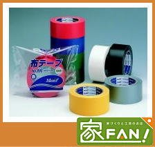 30巻入 古藤工業 カラー布ガムテープ #890 50mm×25m 1c/s 緑