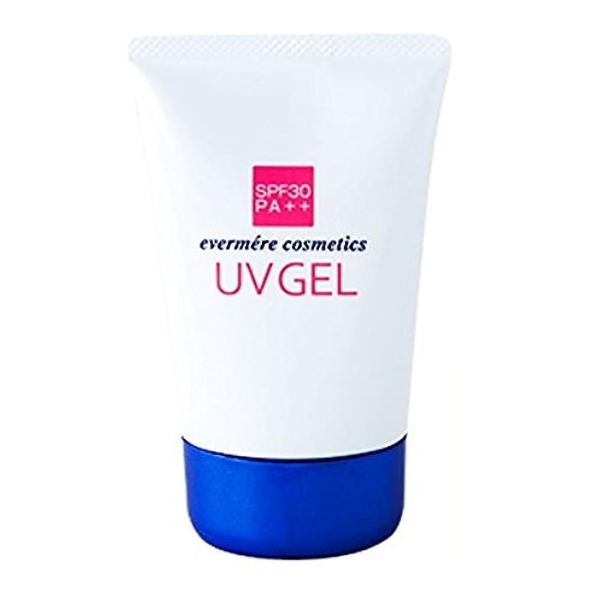 エバメール UVゲル SPF30 PA++ 80g