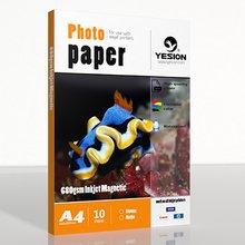 Papel fotográfico magnético brillante para inyección de tinta, A4, 8,5 x 11 (10 hojas), 680 g/m²