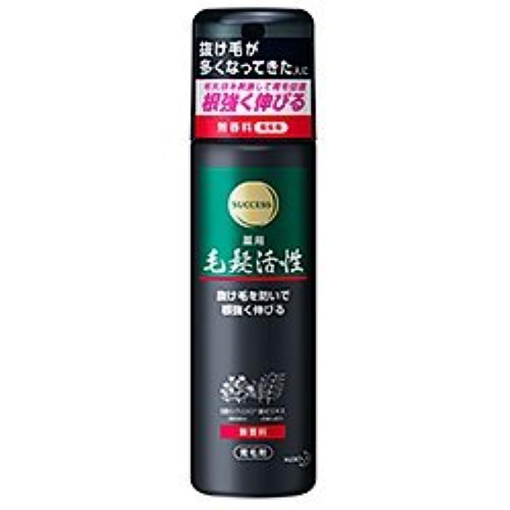 銀行該当する推測【花王】サクセス 薬用毛髪活性 無香料 185g ×3個セット
