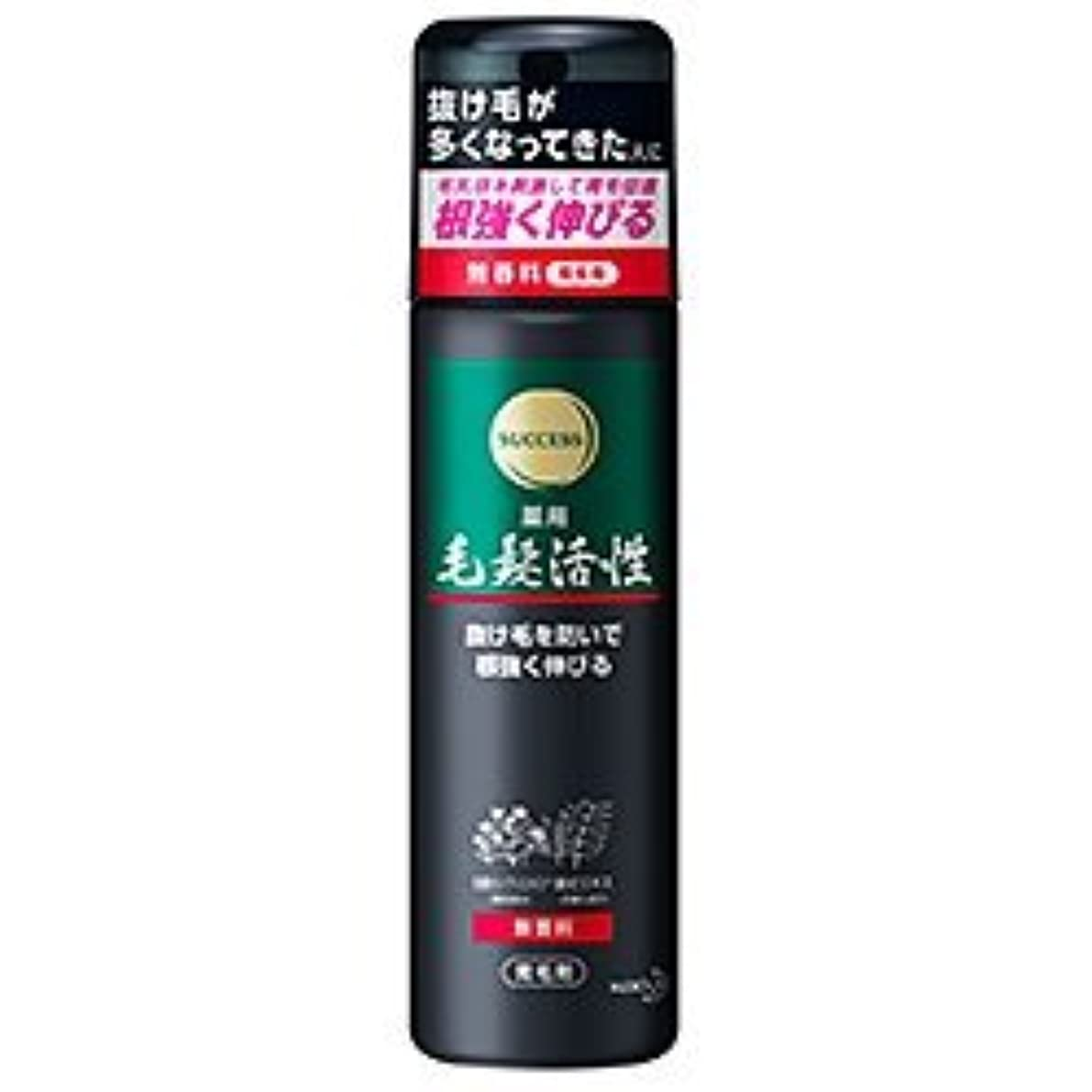 タワー子供っぽい政治家【花王】サクセス 薬用毛髪活性 無香料 185g ×3個セット