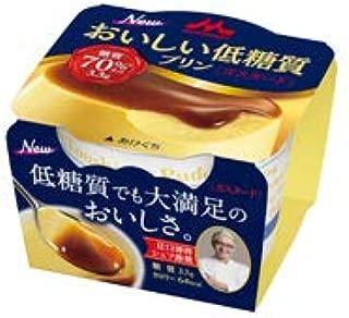 .森永乳業 おいしい低糖質プリン カスタード 75g×10個入×2ケース:合計20個 【要冷蔵】【クール便】[HF]