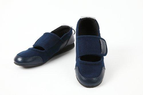施設内室外介護シューズ うららかソフトワイドベルトU-7サイズ20.5~27.0 高齢者 シルバー 靴 (21.5〜22.0(SS), 紺)