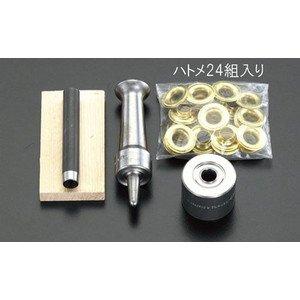 エスコ 9.5mmハトメパンチセット EA576MD-4