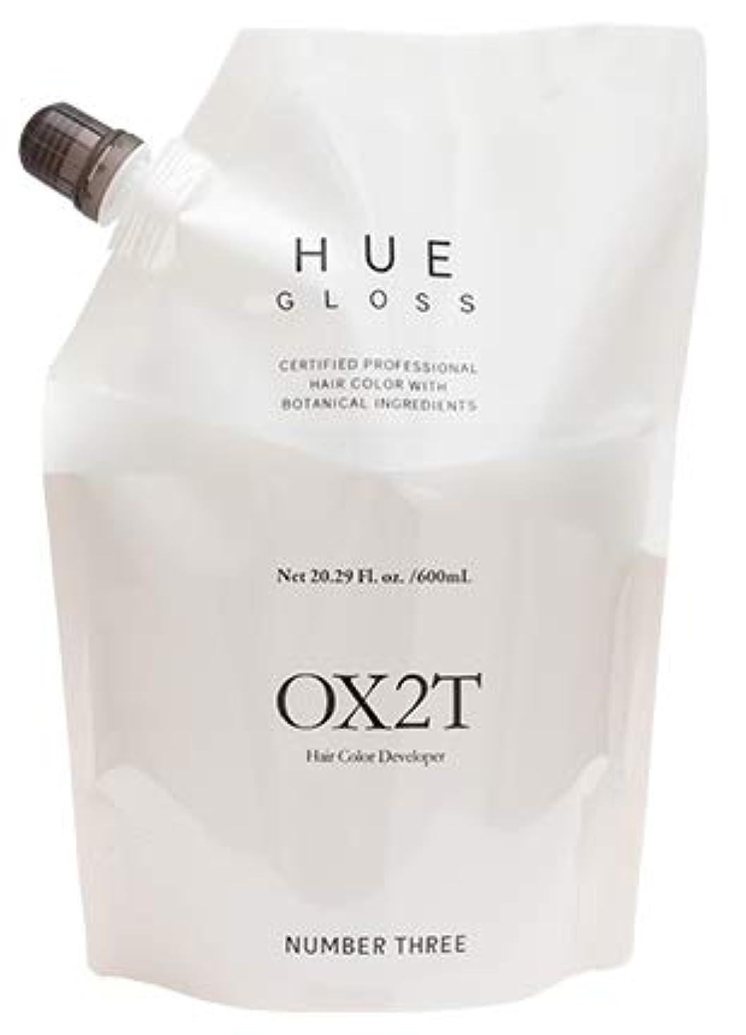 おしゃれじゃない剛性ギャンブルナンバースリーヒュウ OX2T 600mL 酸化剤(過酸化水素2%) 第2剤
