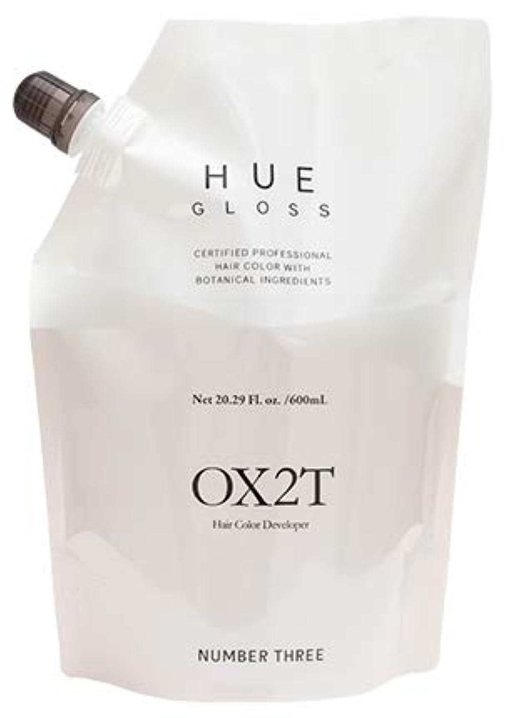 動力学衛星摂氏ナンバースリーヒュウ OX2T 600mL 酸化剤(過酸化水素2%) 第2剤