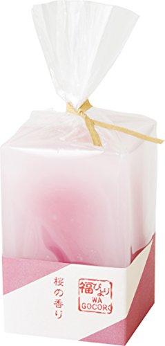 カメヤマキャンドルハウス 福びより和ごころキャンドル 桜 の香り