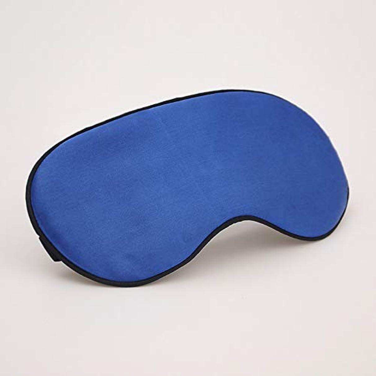 同種の郵便透けるNOTE 3d睡眠アイマスク模造本物のシルク旅行夜黒包帯目隠しアイシェードコーブ軽減疲労健康仮面デバイス