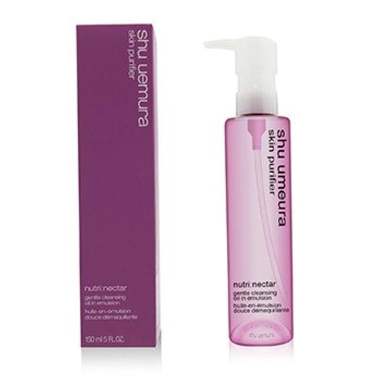 石膏信号穀物シュウウエムラ Nutri: Nectar Gentle Cleansing Oil in Emulsion 150ml/5oz並行輸入品