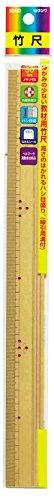 クツワ 竹尺 30cm TS001