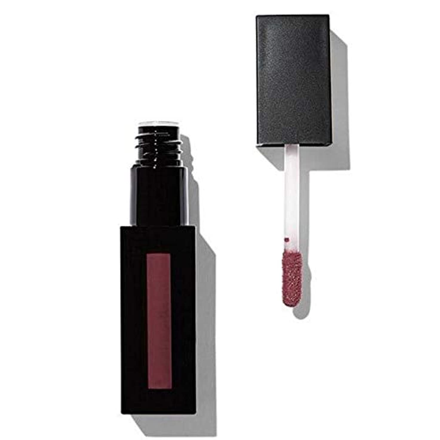 兵器庫最終真似る[Revolution ] 革命プロ最高のマットリップ顔料予感 - Revolution Pro Supreme Matte Lip Pigment Premonition [並行輸入品]