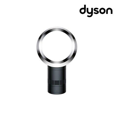 Dyson - Ventilador de mesa AM06 con tecnología Air Multiplier