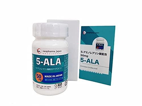 5-ALA 50mg サプリメント アミノ酸 5-アミノレブリン酸 配合 サプリ 60粒 (60日分) アミノ酸含有加工食品 日本製 ネオファーマジャパン公式商品 (1)