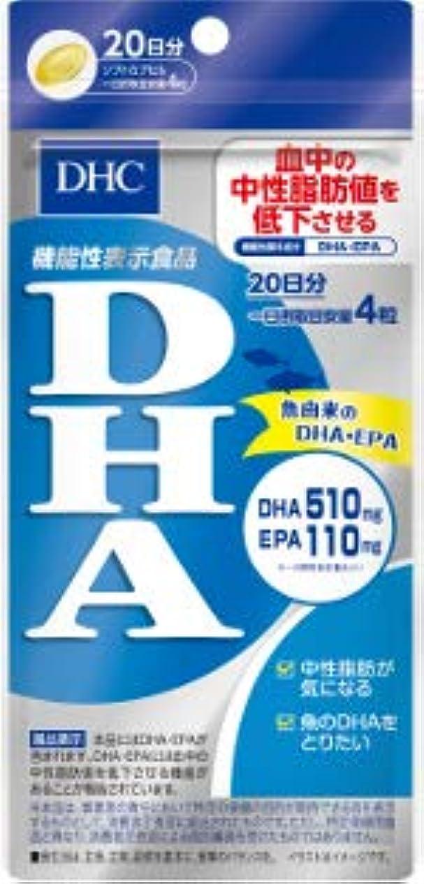 鳥経歴マトロン【まとめ買い】20日DHA80粒 ×6個