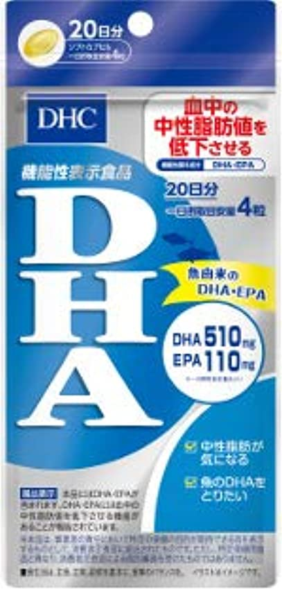 退院驚掻く【まとめ買い】20日DHA80粒 ×3個