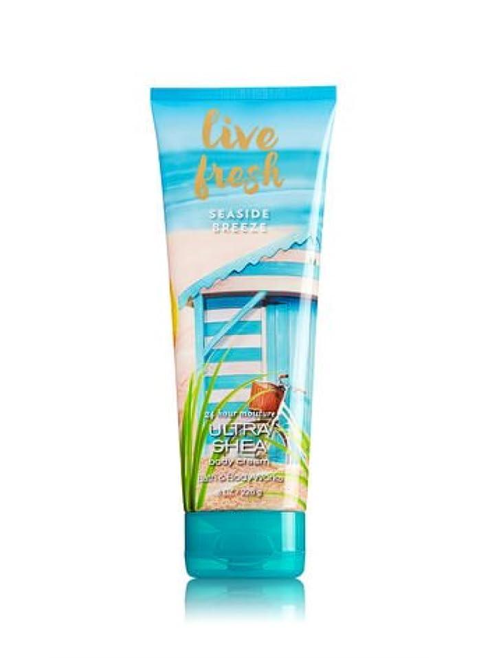出します威する行列【Bath&Body Works/バス&ボディワークス】 ボディクリーム シーサイドブリーズ Body Cream Live Fresh Seaside Breeze 8 oz / 226 g [並行輸入品]