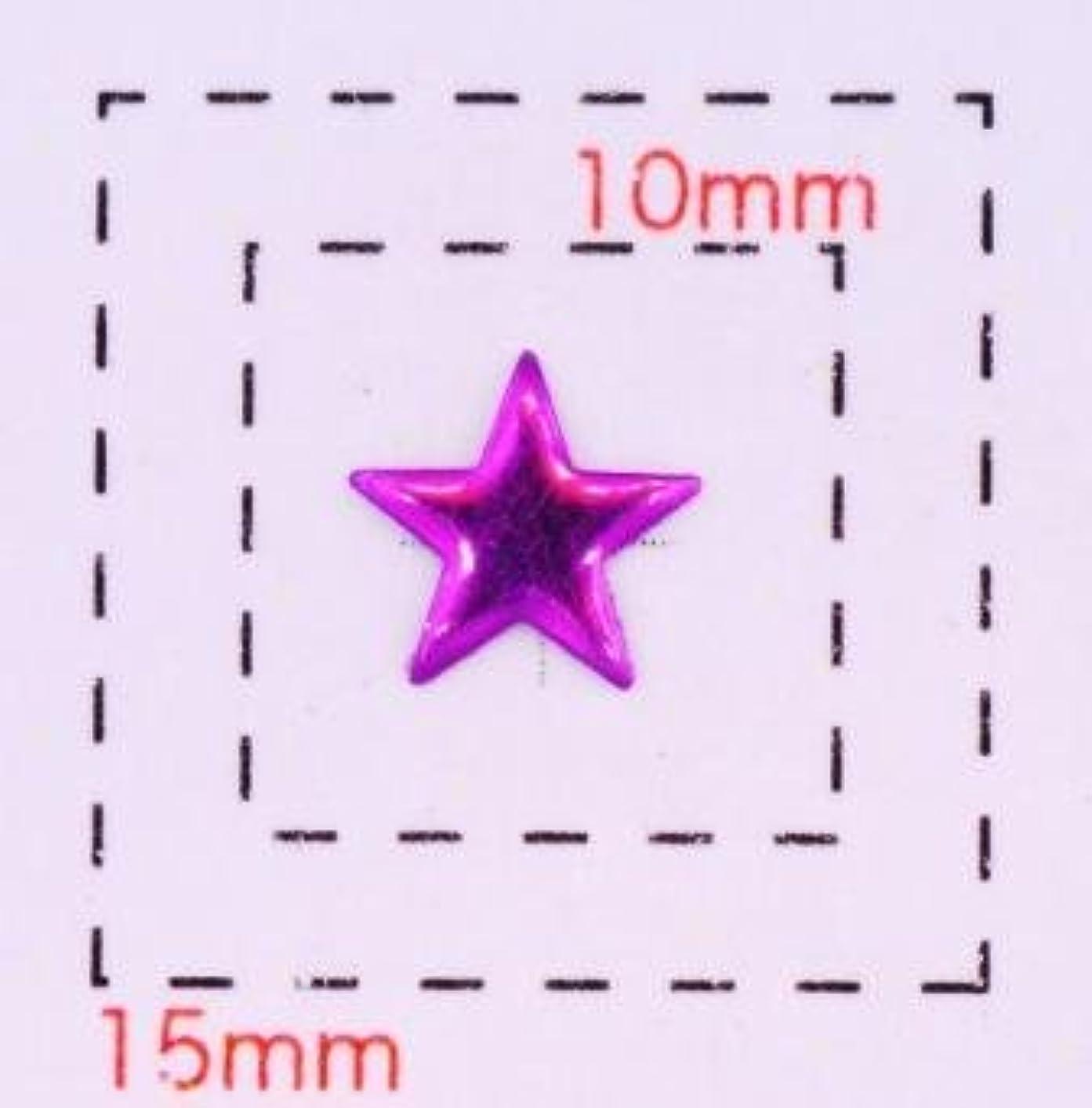アイザック地殻悲しいことに星型カラフルスタッズ6ミリ(星)《ネイル?デコ電用メタルパーツ》パープル10個入